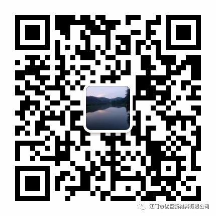 微信图片_20190513161731.jpg