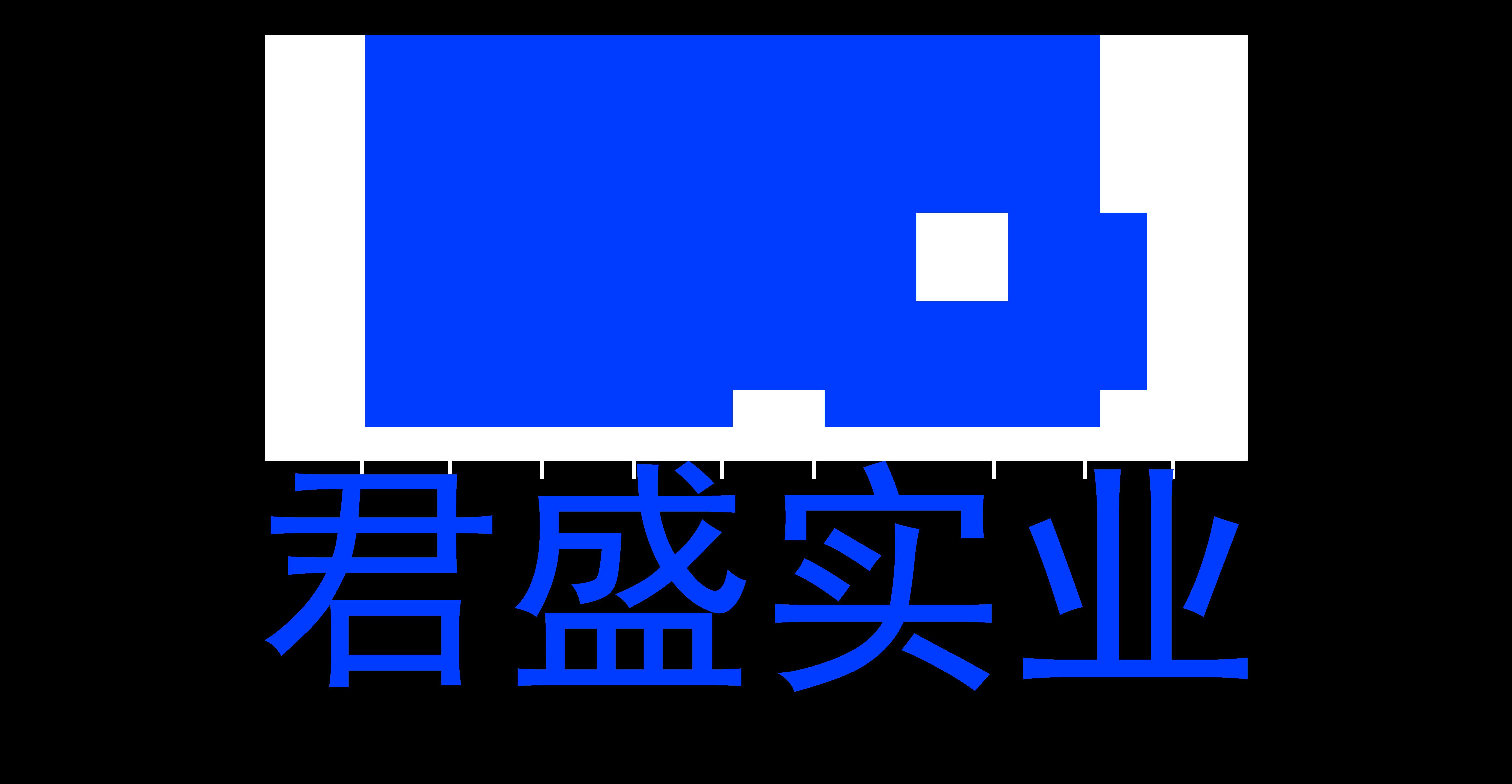 江门市君盛实业有限公司