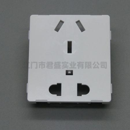 插座配件 (5)
